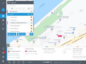GPS-мониторинг транспорта, контроль температуры груза