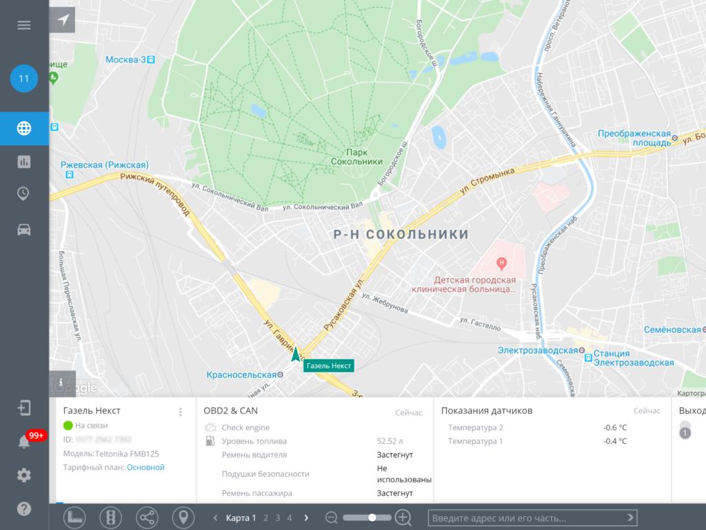 GPS-мониторинг онлайн, CAN-данные