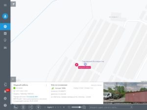GPS-закладка