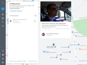 Идентификация водителя в сервисе GPS-мониторинга транспорта