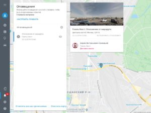 ГЛОНАСС/GPS-трекер Teltonika FMB001 контроль соблюдения маршрута