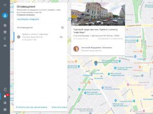 ГЛОНАСС/GPS-трекер Teltonika TMT250 оповещение о посещении клиента