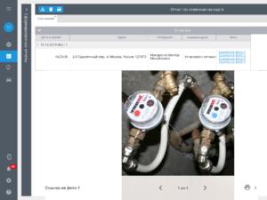 ГЛОНАСС/GPS-мониторинг сотрудников фотоотчеты